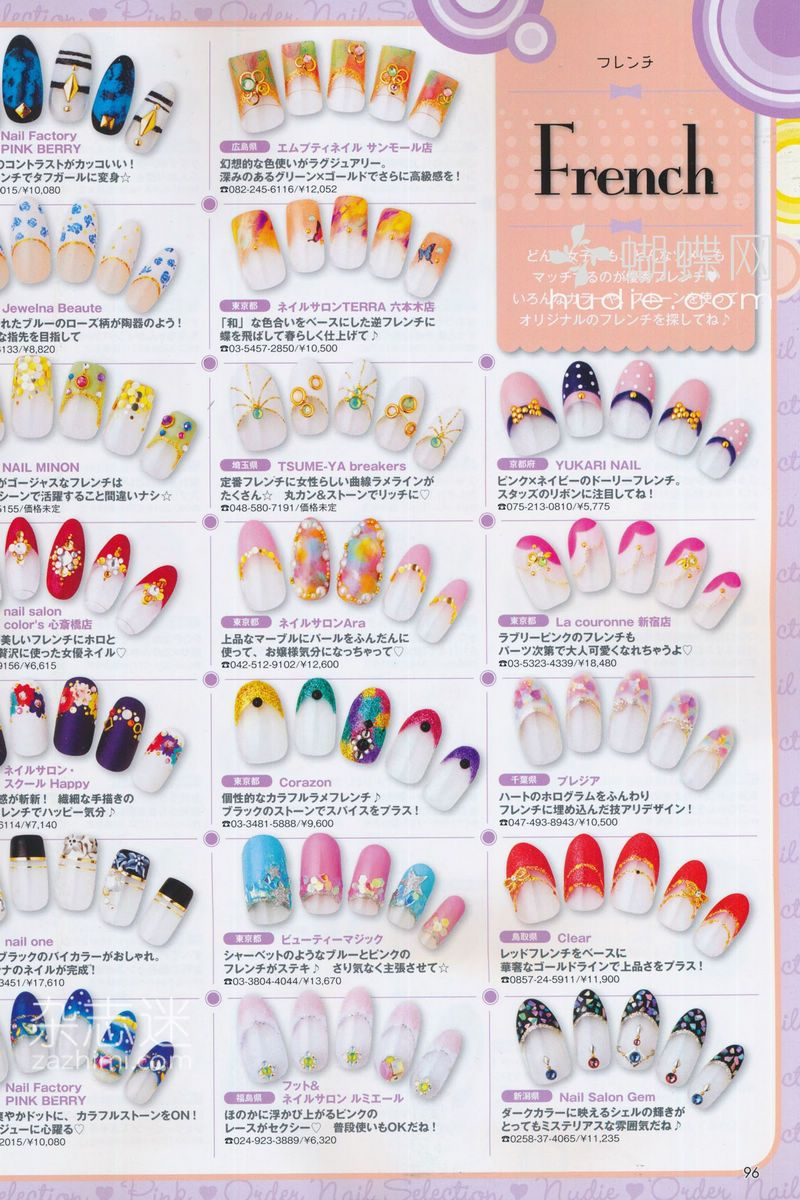 Nail up may 2012 mag scan pic heavy anime nails