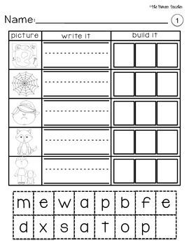 say it write it and build it 10 cvc worksheets kids coffee tpt cvc worksheets. Black Bedroom Furniture Sets. Home Design Ideas