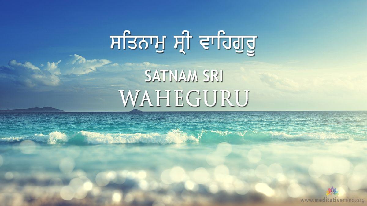Satnam Sri Waheguru Wallpaper Download [HD] Satnam