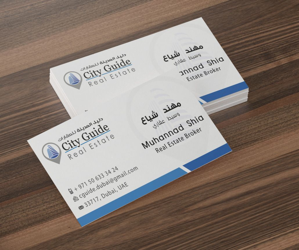 Sample business card printing for city guide real estate v2 media printing press dubai affordable printing branding services printing presscard printingsample business cardsrollup bannercity reheart Choice Image