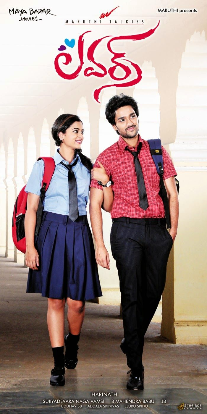 Sumanth Ashwin S Lovers Is Full Of Entertainment Lovers 2014 Telugu Movie Review Telugu Movie Review Sourc Telugu Movies Cinema Reviews Latest Movie Reviews