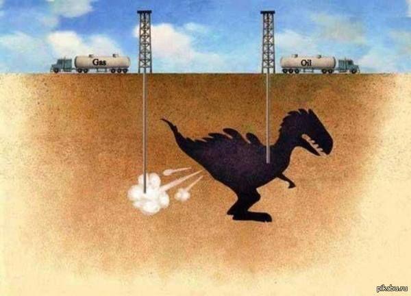 Прикольные картинки с нефтью, независимости финляндии открытки