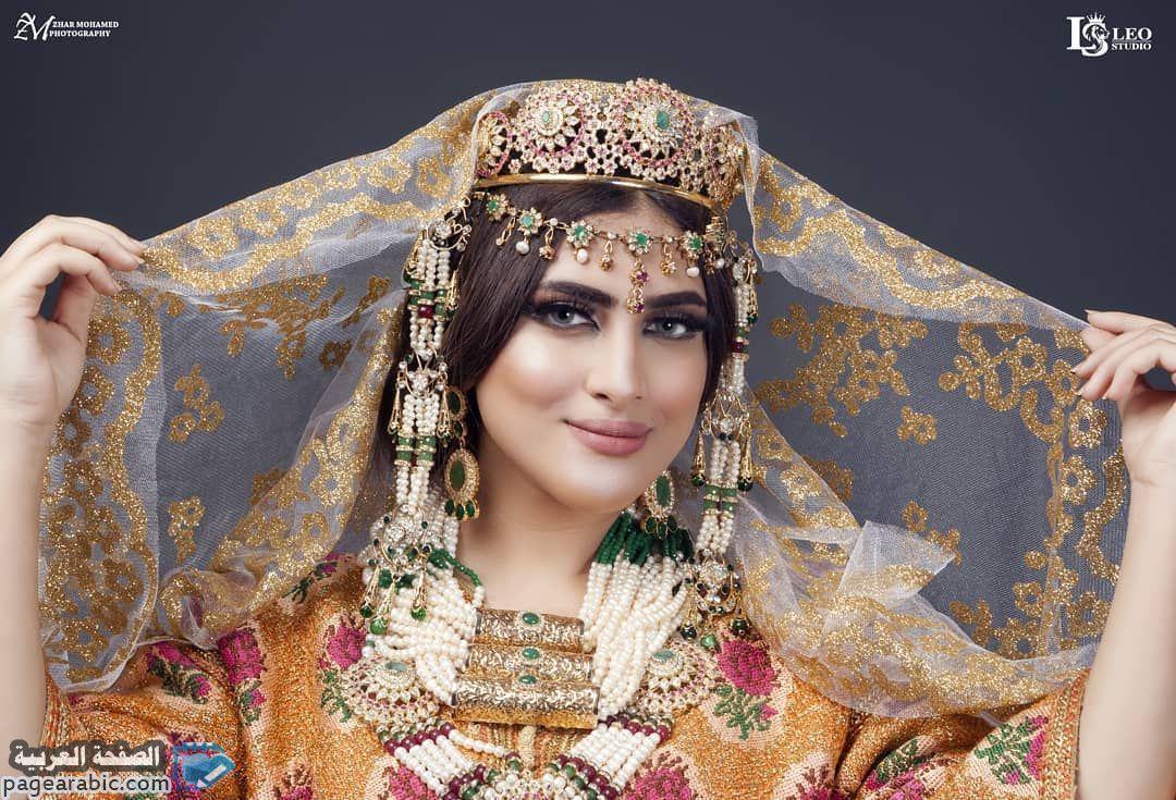 صور امينة كرم فتاة شابة Crown Jewelry Fashion Crown