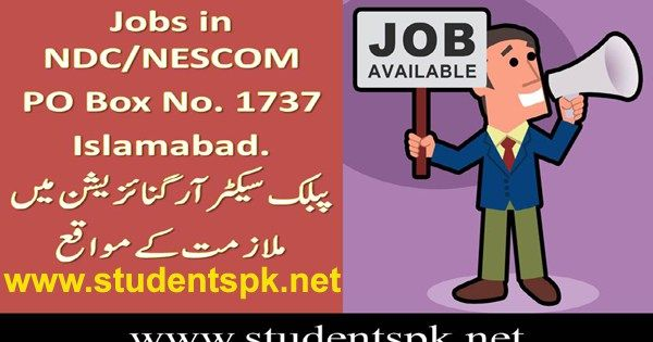 PO Box 1737 Islamabad Jobs 2016 NDC NESCOM Application Forms \ Job - application forms