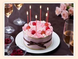 フラワーケーキ特集 フラワーギフト 通販 日比谷花壇 オンラインショッピング   ケーキ 特集, フラワー ...
