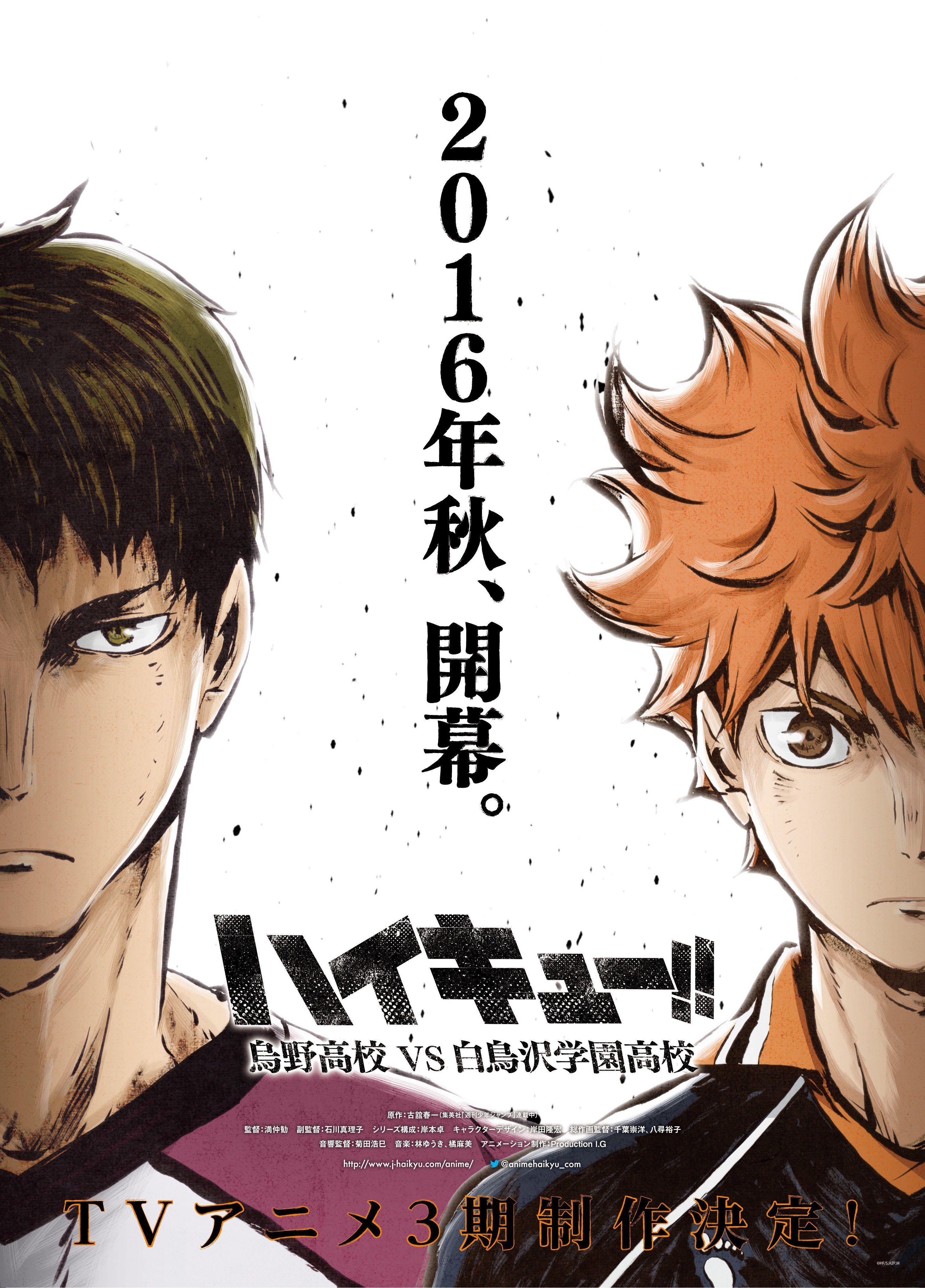 Haikyuu Season 3 Ep 10 Haikyuu Anime Anime Haikyuu