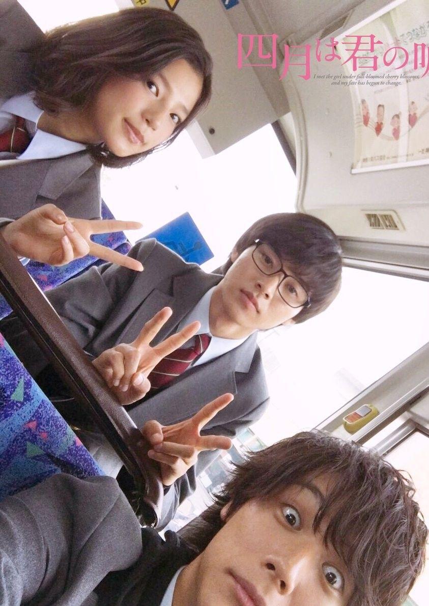 Anna Ishii x Kento Yamazaki x Taishi Nakagawa, BTS, J LA