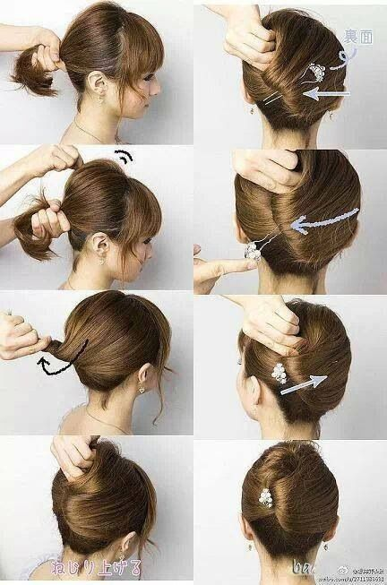 Step By Step Thick Hair Styles Short Hair Updo Long Hair Styles