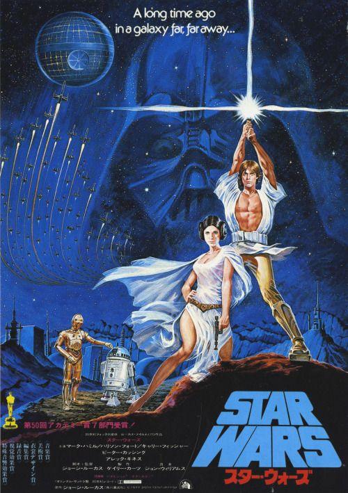 Manof2moro Star Wars Movies Posters Star Wars Poster Star Wars Wallpaper
