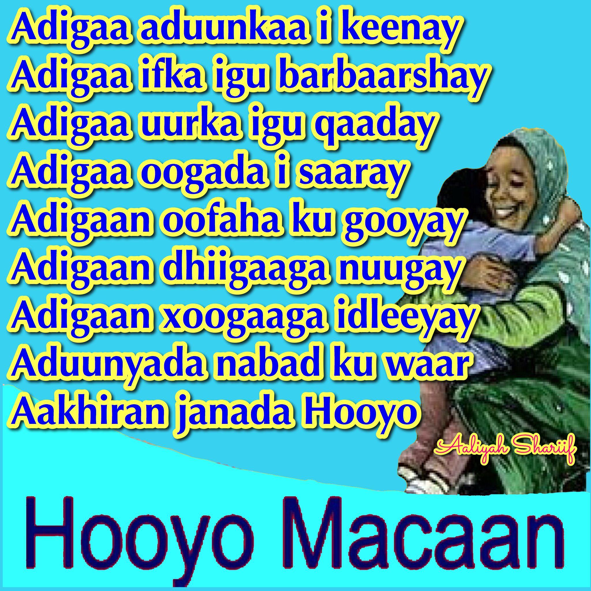 Hooyo macaan heeso qoraal ah