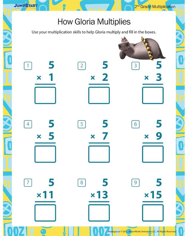 How Gloria Multiplies Free Multiplication Worksheet for
