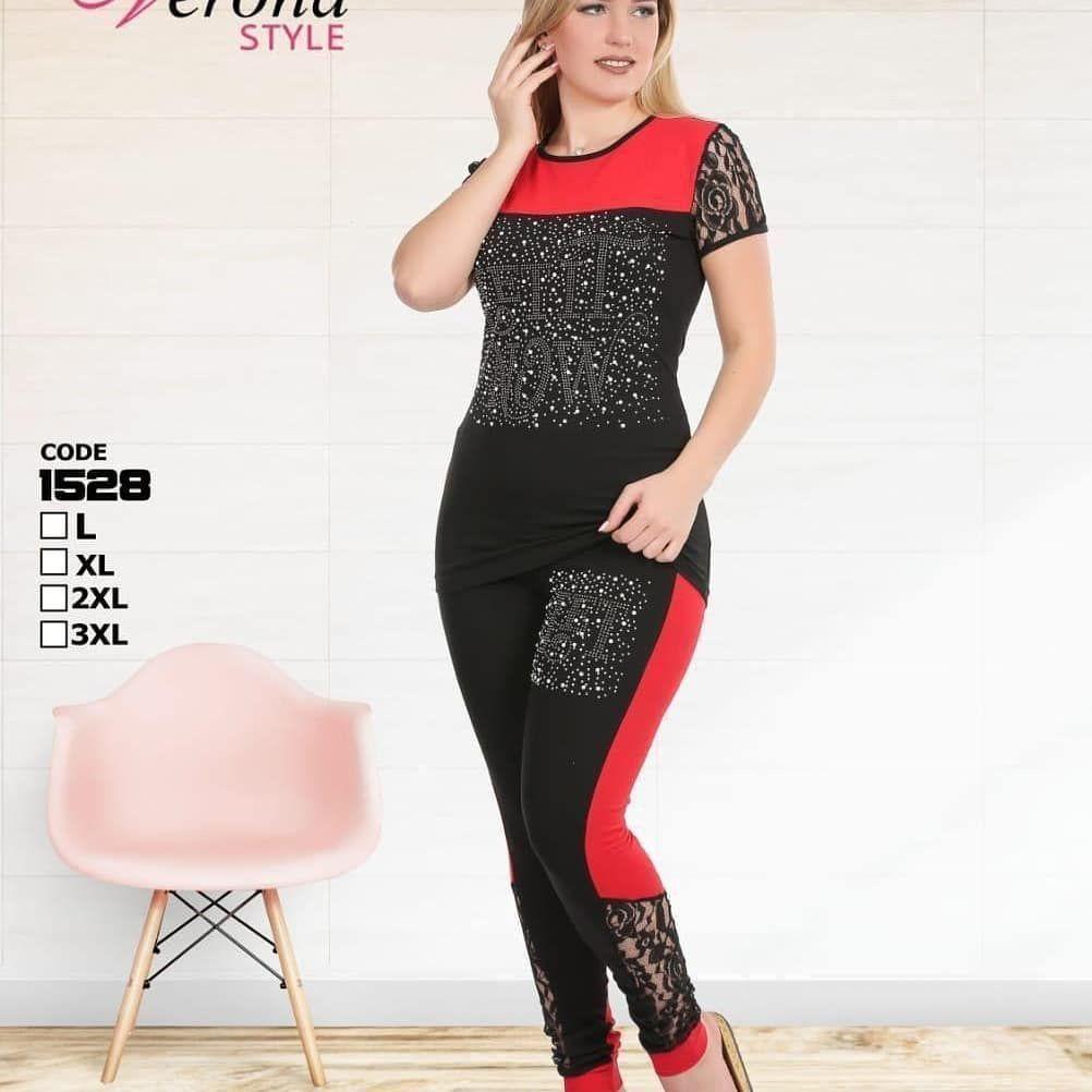 اللون المتاح لون الصوره الخامه قطن السعر 210 ج Fashion Bodycon Dress Dresses