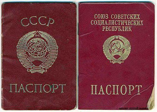 Вещи времен СССР (очень много фото) | Ностальгия ...