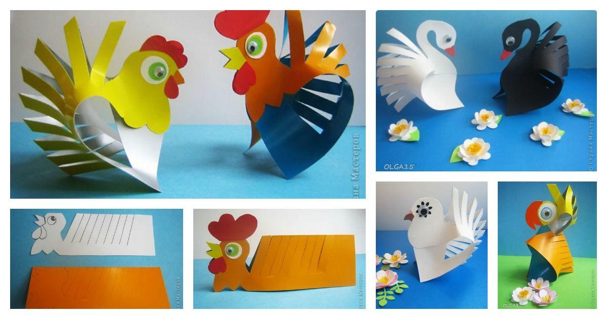Diy Cute Paper Animal Crafts Fun Pinterest Crafts Animal
