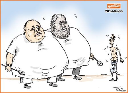 Sri Lankan newspaper cartoon | Cartoon of the Day