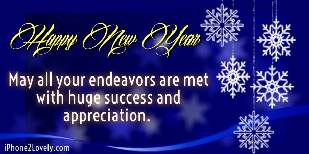 business new year wishes email
