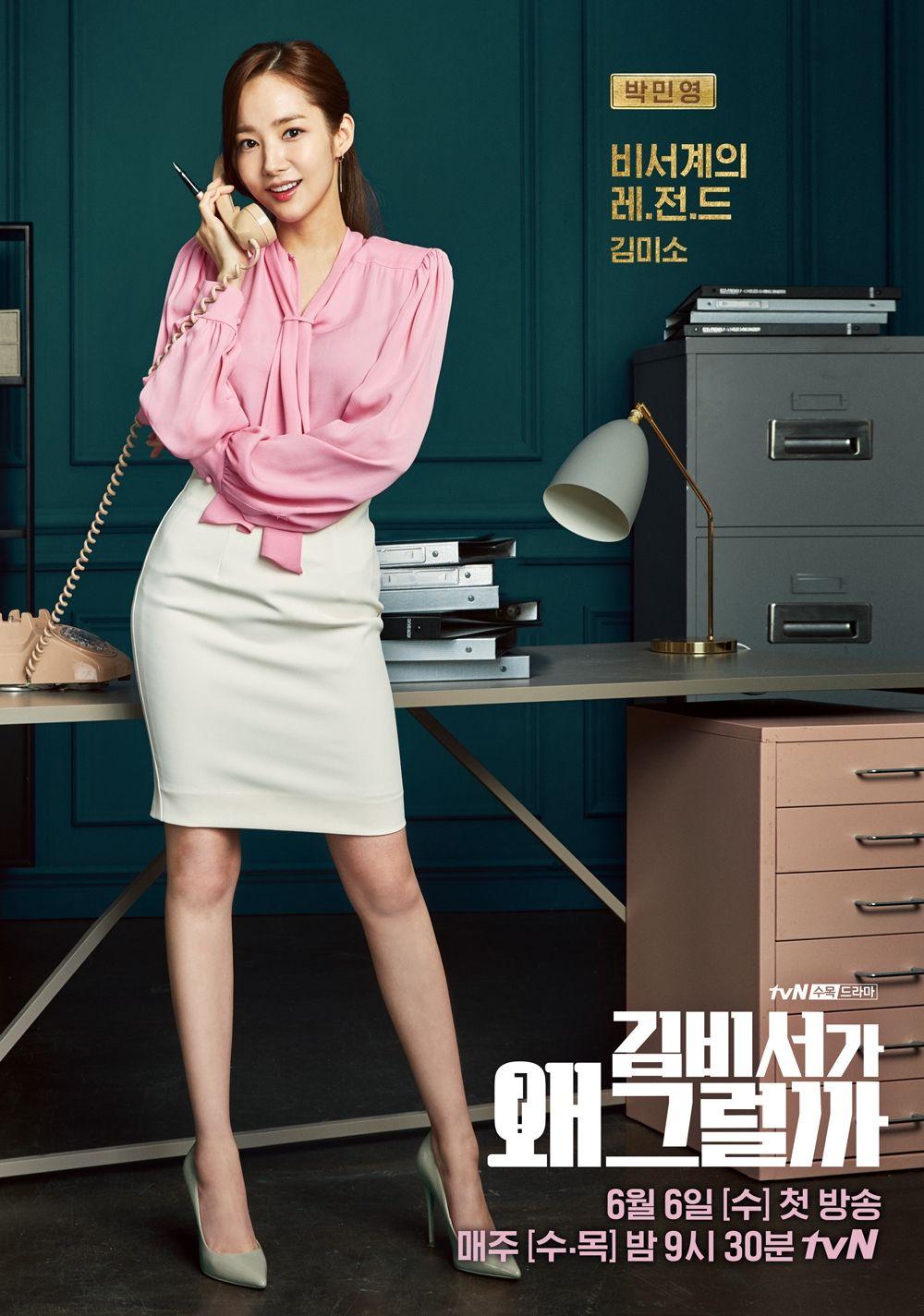 Oh yeon seo lee joon dating divas