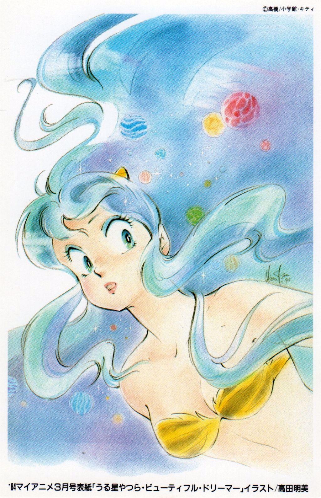 urusei yatsura postcard for the movie beautiful dreamer featuring lum illustration by akemi takada anime artwork aesthetic anime anime