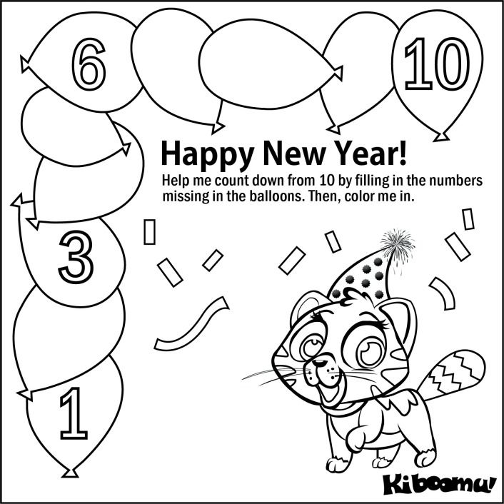 Count And Color Worksheet And New Year Song Kiboomu Kids Songs Color Worksheets New Years Song Kids Songs Kiboomu preschool education worksheets