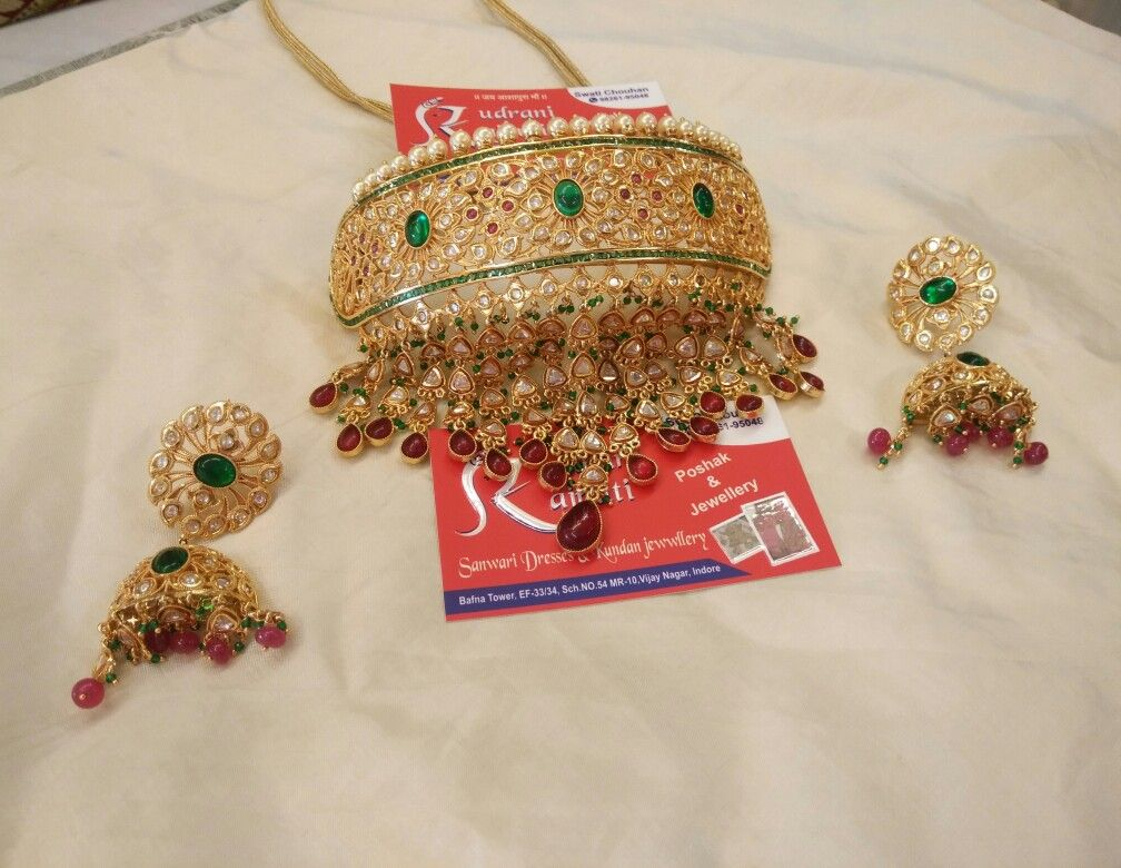 Beautiful Traditional Aad.. | gold | Pinterest | Traditional and Gold