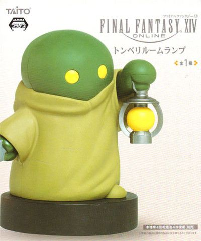Final Fantasy Xiv 6 5 Inches Tonberry Room Lamp Figure