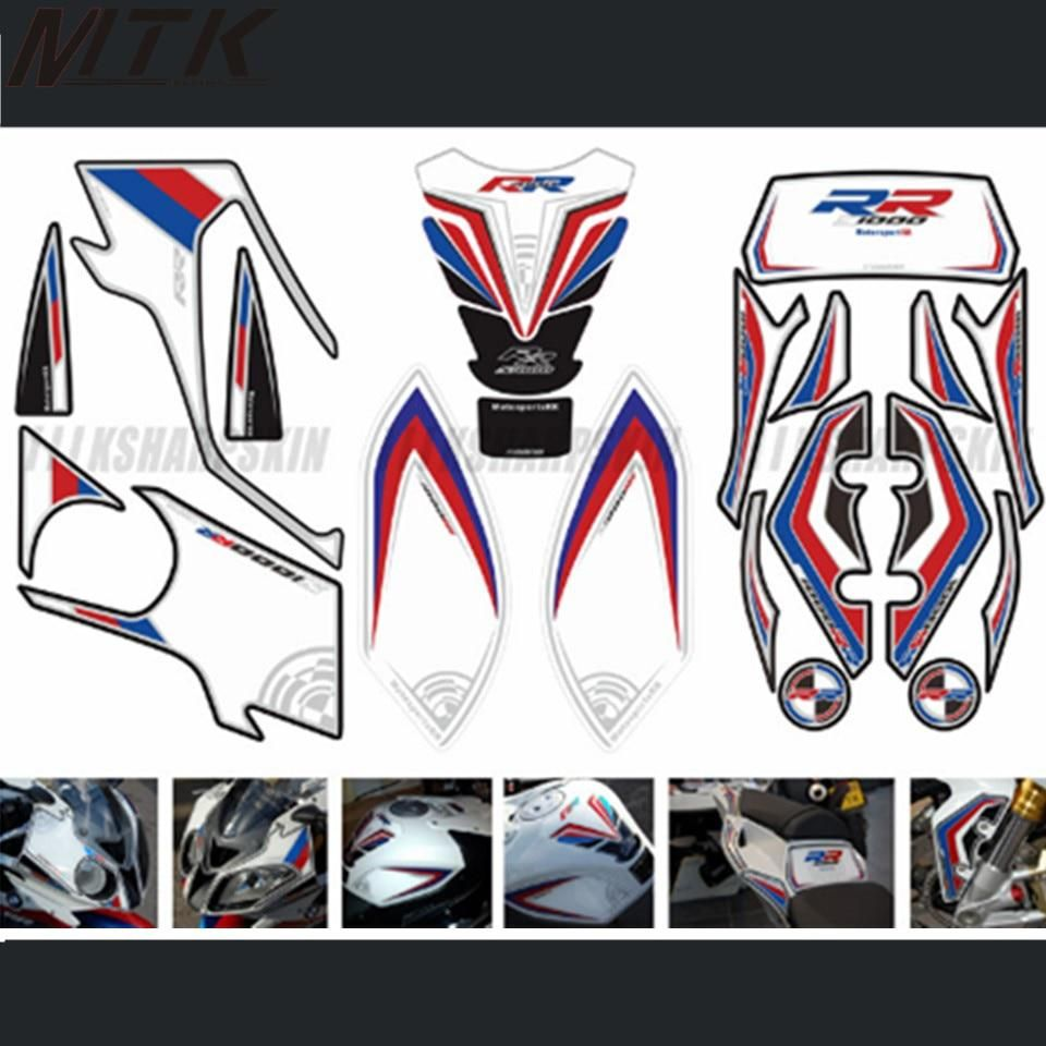 For Bmw 2012 2014 S1000rr Motorcycle Front And Rear Fairing Head