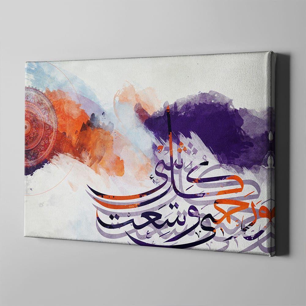 Bari Gallery Ng0019 لوحة كانفس لوحة فنية جدارية للمنزل Islamic Art Calligraphy Caligraphy Art Art Painting
