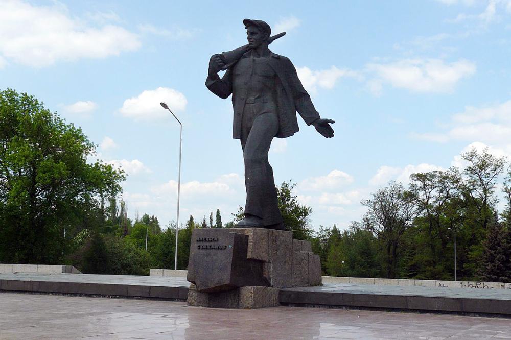 Kliknite Dlya Zakrytiya Kartinki Nazhmite I Uderzhivajte Dlya Peremesheniya Statue Of Liberty Landmarks Statue