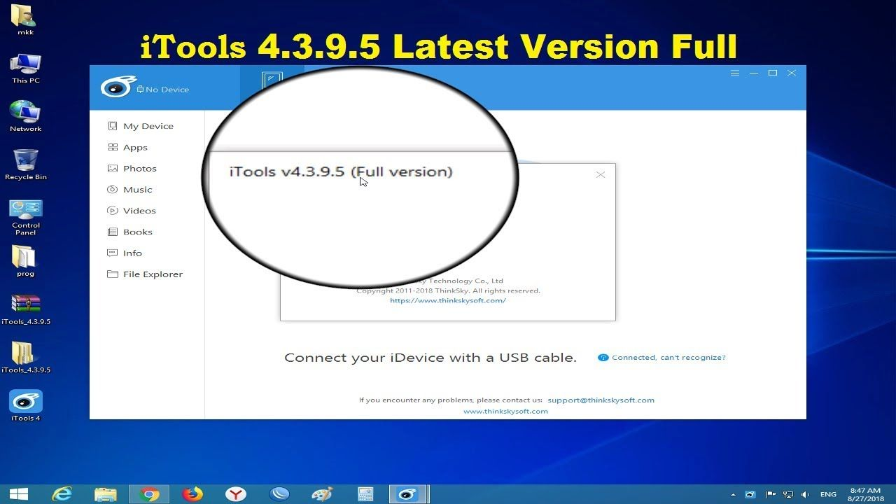 itools 4 license key 4.3.9.5