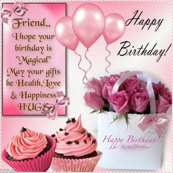 Happy Birthday Pink Cupcake Greeting Wishes Friend Animated Balloons
