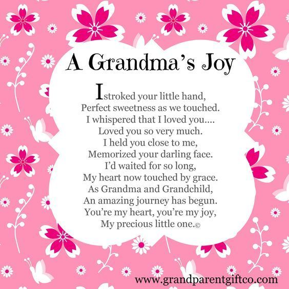 A Grandma's Joy grandparents grandparent quotes grandma quotes grandchildren quotes quotes for grandma #grandchildrenquotes