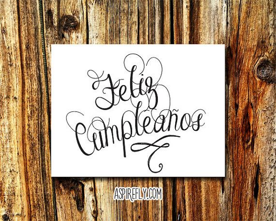 Spanish Birthday Card Printable INSTANT By AspireflyPrintables