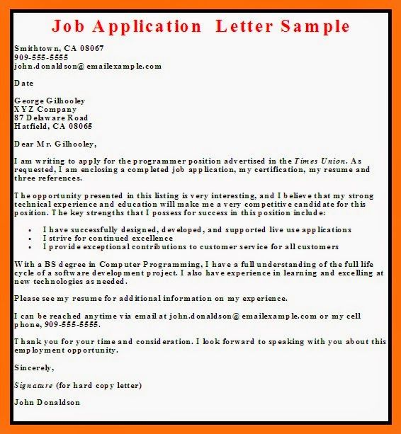 writing an application letter for job vacancy