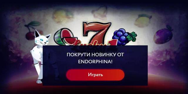 азартные игры налоги играть онлайн бесплатно без смс