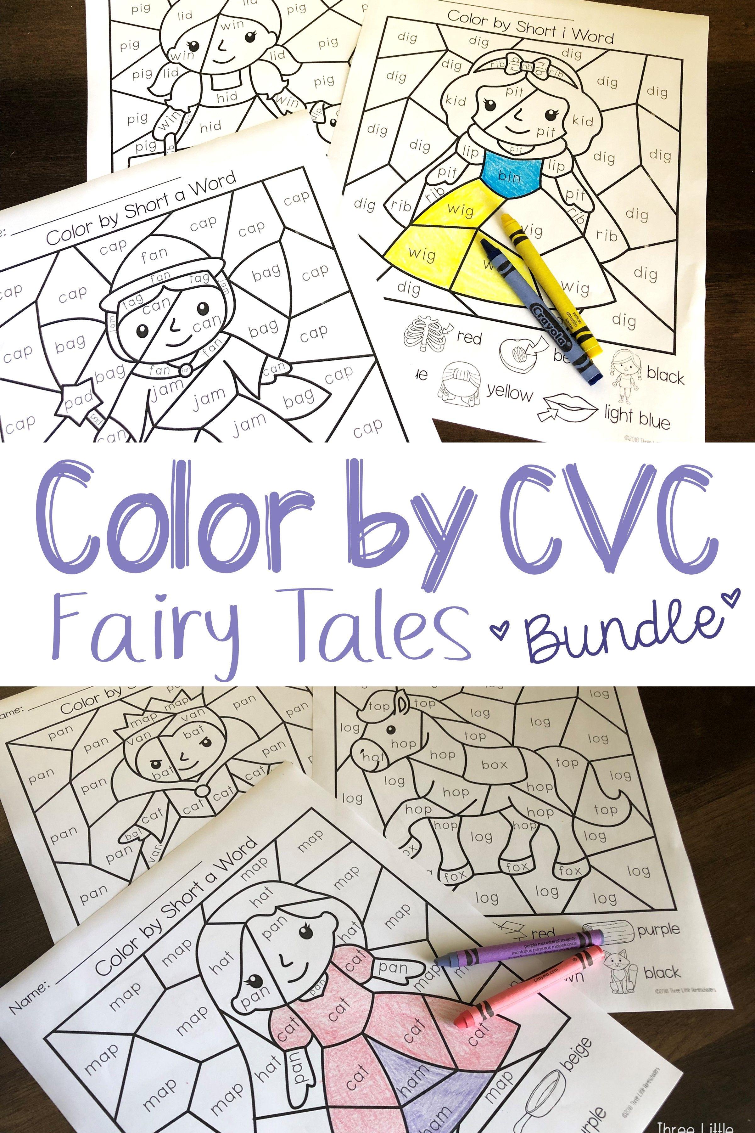 Fairy Tale Color By Cvc Bundle