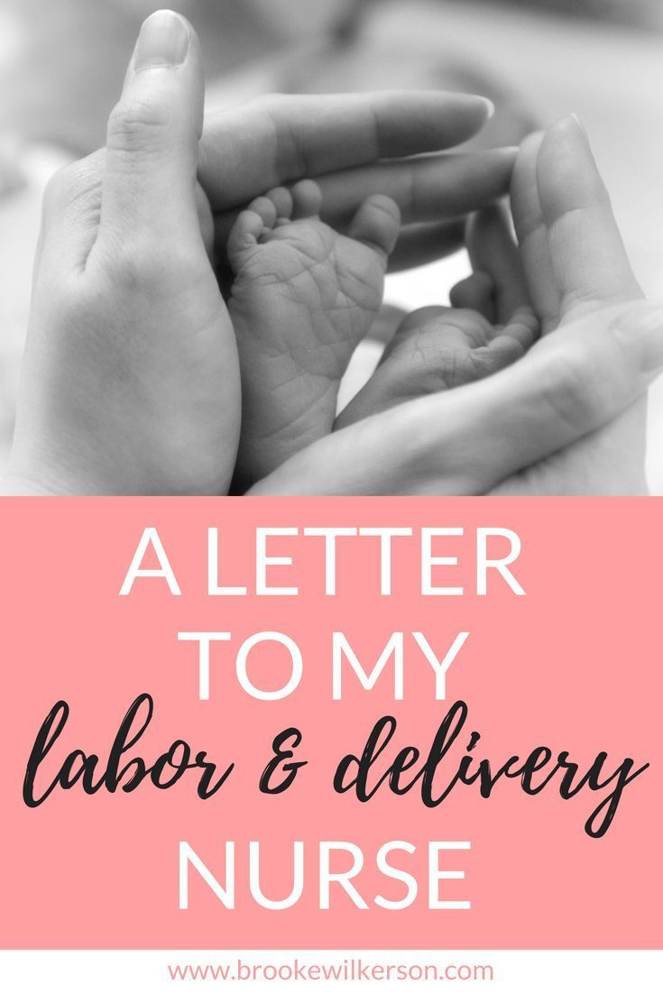 A letter to my nurse quotes about motherhood nurse