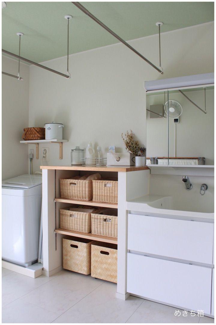 家事室の収納と 8周年 洗面所 おしゃれ Diy 自宅で 洗濯室