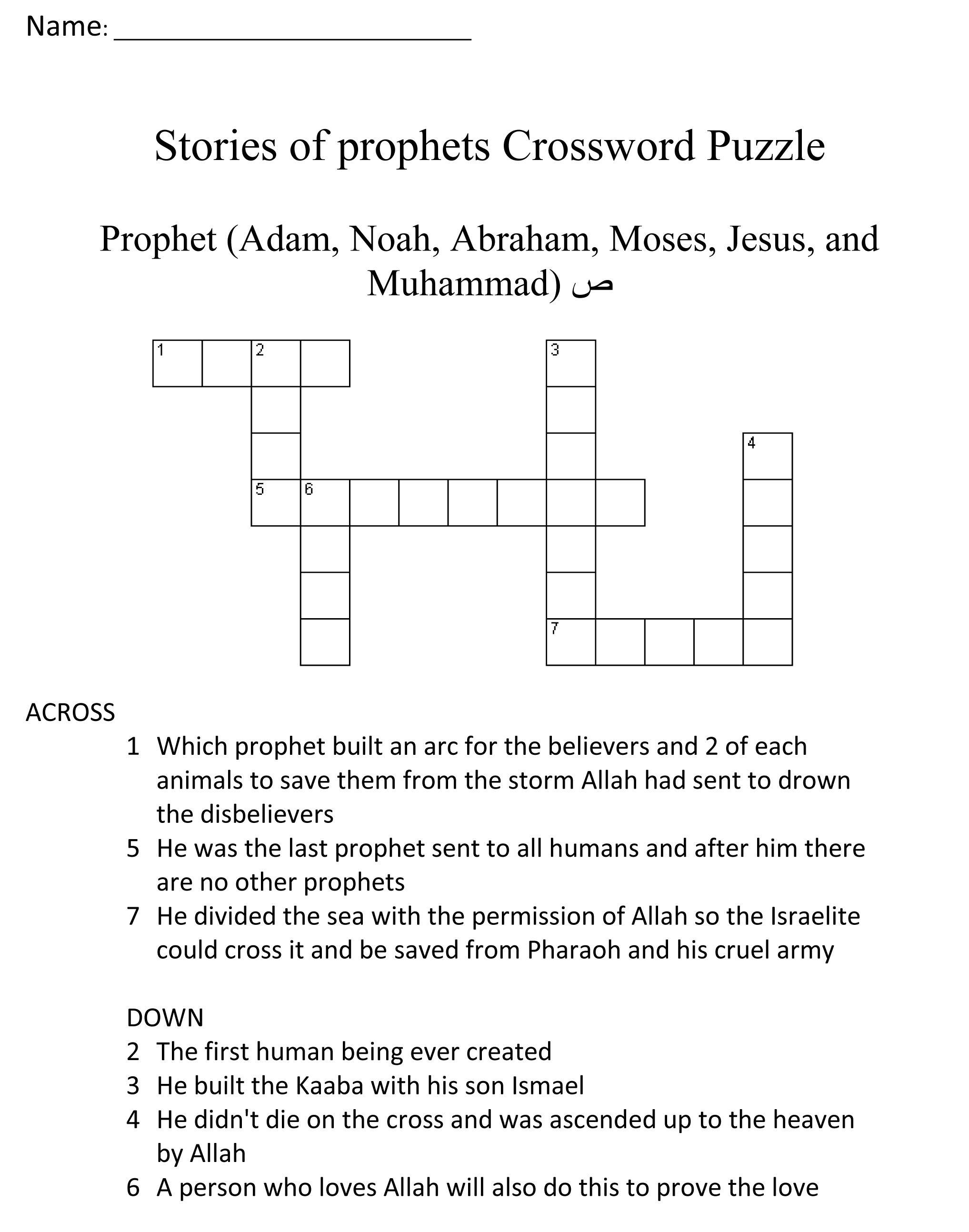 Prophets Crossword Puzzle