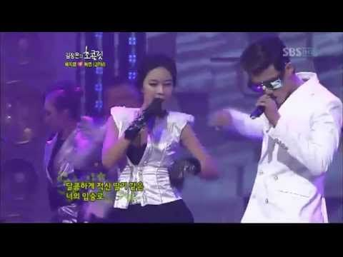 My Ear S Candy Baek Ji Young Ft 2pm Taecyeon Performance Baek