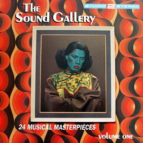 The Sound Gallery lp. The seminal easy listening compilation from 1995 which compiled tracks from long overlooked Studio2Stereo lps.