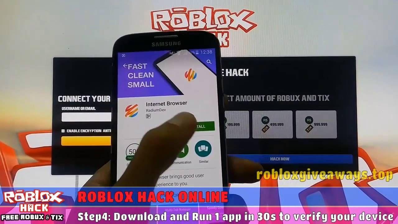 Roblox Robux Hack Cheats 100 Legit 2018 Working Robux Online
