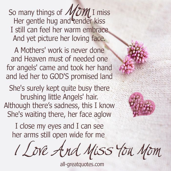 Mother In Heaven Poem