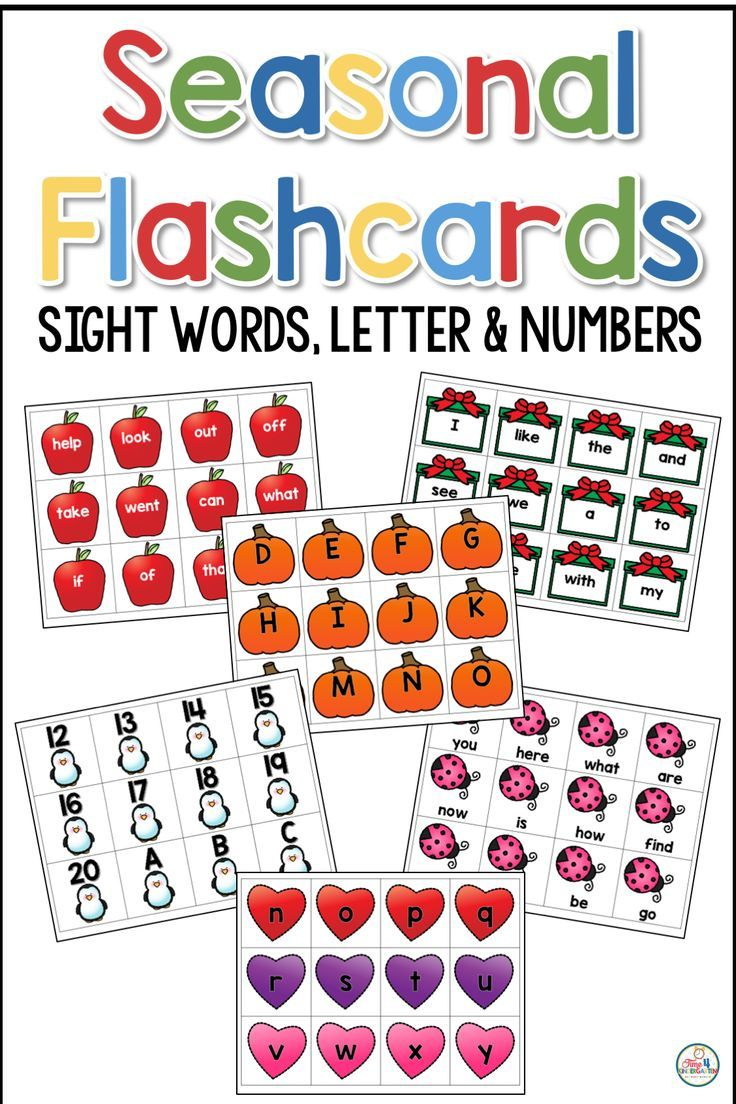 Flash cards sight words letters and numbers for