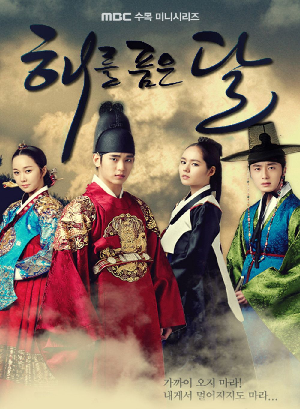 The Moon Embracing the Sun | Korean drama series, Historical korean drama, Watch korean drama