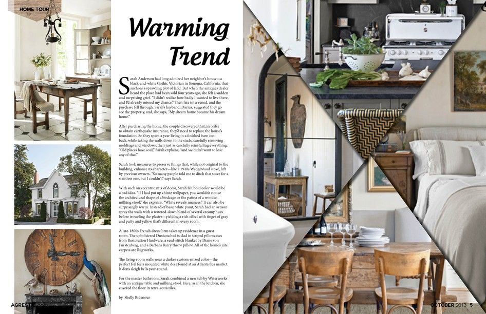 Fake Magazine Spread Layout Publication Design Layout Design ...