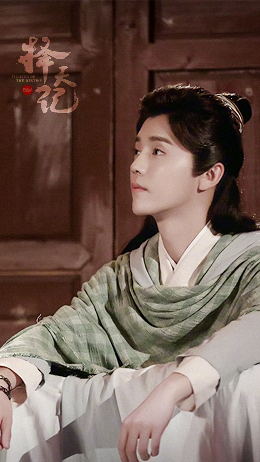 Lu Han 鹿晗 Fighter of the Destiny [ Cr Logo ] (Có hình