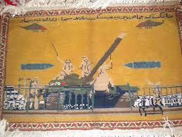 「war rug」の画像検索結果