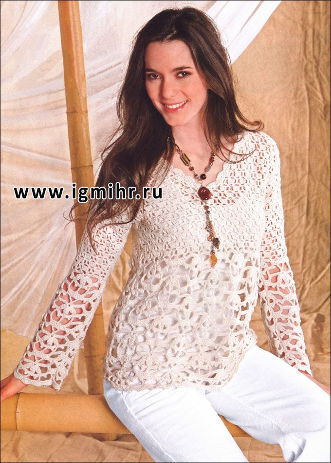 Lace beige pullover. Hook