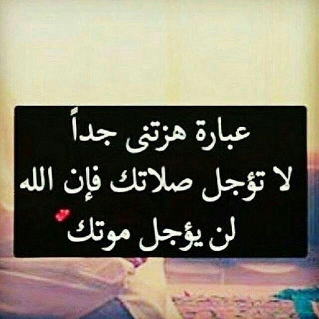 رب اجعلني مقيما الصلاة ومن ذريتي H G My Love Arabic Calligraphy Home Decor Decals