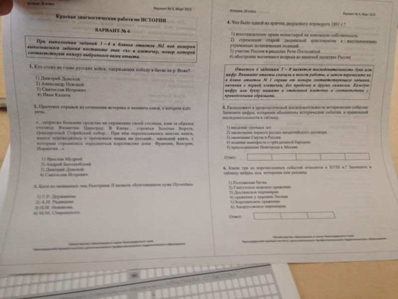 Г.д.з в тетрадке к учебнику биологие за 6 класс писатель н.и.соникова скачать бесплатно